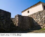 Купить «Каменные стены Танаиса», фото № 115862, снято 22 февраля 2007 г. (c) Борис Панасюк / Фотобанк Лори