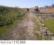 Купить «На территории археологического музея-заповедника Танаис», фото № 115866, снято 22 февраля 2007 г. (c) Борис Панасюк / Фотобанк Лори