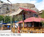 Купить «Летнее кафе, Судак, Крым», фото № 116146, снято 13 сентября 2007 г. (c) Елена Руденко / Фотобанк Лори