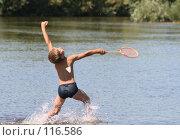 Купить «Мальчик, играющий в бадминтон», фото № 116586, снято 11 августа 2007 г. (c) Марюнин Юрий / Фотобанк Лори