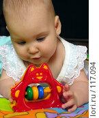Купить «Малыш с игрушкой», фото № 117094, снято 7 августа 2005 г. (c) Losevsky Pavel / Фотобанк Лори