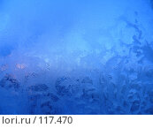 Купить «Зимние узоры», фото № 117470, снято 15 ноября 2007 г. (c) Виталий Матонин / Фотобанк Лори