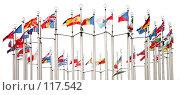 Флаги стран на площади Европы. Стоковое фото, фотограф Parmenov Pavel / Фотобанк Лори