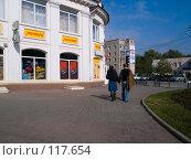 Купить «Универмаг в Батайске Ростовской области», фото № 117654, снято 22 сентября 2006 г. (c) Борис Панасюк / Фотобанк Лори