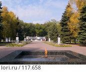 Купить «Батайск, вечный огонь на аллее Героев», фото № 117658, снято 22 сентября 2006 г. (c) Борис Панасюк / Фотобанк Лори