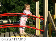 Купить «Девочка стоит на площадке и наблюдает закат солнца», фото № 117810, снято 23 августа 2005 г. (c) Ольга Сапегина / Фотобанк Лори