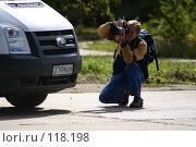 Купить «Притяжение», фото № 118198, снято 22 сентября 2007 г. (c) Смирнова Лидия / Фотобанк Лори