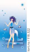 Купить «Открытка из серии Зодиак, изображающая знак зодиака Весы», иллюстрация № 118322 (c) Олеся Сарычева / Фотобанк Лори