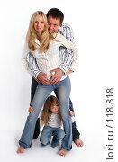 Купить «Счастливая семья», фото № 118818, снято 11 ноября 2007 г. (c) Гладских Татьяна / Фотобанк Лори
