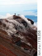 Купить «Камчатка. На вершине Авачинского вулкана», фото № 118858, снято 5 августа 2007 г. (c) Николай Коржов / Фотобанк Лори