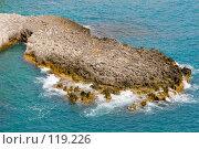 Купить «Риф и волны в Крыму. Мыс Тарханкут.», фото № 119226, снято 30 мая 2007 г. (c) Алексей Судариков / Фотобанк Лори