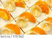 Купить «Фруктовые пирожные», фото № 119562, снято 5 января 2007 г. (c) Сергей Старуш / Фотобанк Лори