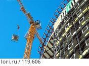 Купить «Подъемный кран», фото № 119606, снято 26 декабря 2006 г. (c) Сергей Старуш / Фотобанк Лори
