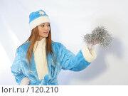 Купить «Снегурочка с новогодней мишурой», фото № 120210, снято 11 ноября 2007 г. (c) Евгений Батраков / Фотобанк Лори