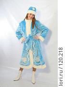 Купить «Снегурочка», фото № 120218, снято 11 ноября 2007 г. (c) Евгений Батраков / Фотобанк Лори