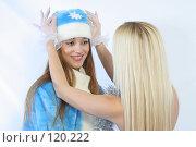 Купить «Снегурочке поправляют шапочку», фото № 120222, снято 11 ноября 2007 г. (c) Евгений Батраков / Фотобанк Лори