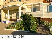 Купить «Подъезд жилого дома в Куркине», фото № 121546, снято 21 сентября 2007 г. (c) Петухов Геннадий / Фотобанк Лори
