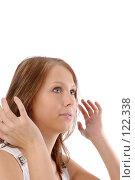 Купить «Портрет изумленной девушки», фото № 122338, снято 28 октября 2007 г. (c) Моисеева Галина / Фотобанк Лори