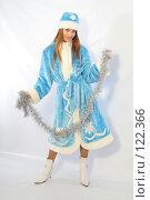 Купить «Снегурочка с новогодней мишурой», фото № 122366, снято 11 ноября 2007 г. (c) Евгений Батраков / Фотобанк Лори