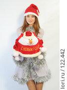 Купить «Девушка с новогодним подарком», фото № 122442, снято 11 ноября 2007 г. (c) Евгений Батраков / Фотобанк Лори