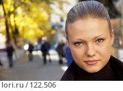 Купить «Городской портрет девушки», фото № 122506, снято 27 октября 2006 г. (c) Сергей Старуш / Фотобанк Лори