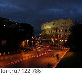 Купить «Колизей. Coliseum», фото № 122786, снято 6 мая 2004 г. (c) Losevsky Pavel / Фотобанк Лори