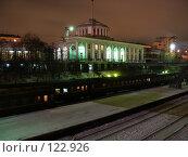 Купить «Мурманск. Железнодорожный вокзал», фото № 122926, снято 21 ноября 2007 г. (c) Виталий Матонин / Фотобанк Лори