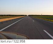 Купить «Дорога в бесконечность. Road To Infinity», фото № 122958, снято 9 июля 2004 г. (c) Losevsky Pavel / Фотобанк Лори