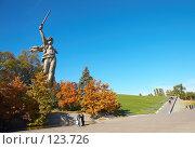 """Купить «Монумент """"Родина-Мать зовет!"""". Мамаев курган. Волгоград. Осень», фото № 123726, снято 23 октября 2007 г. (c) Ирина Мойсеева / Фотобанк Лори"""