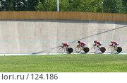 Велогонка на треке, фото № 124186, снято 8 августа 2007 г. (c) Марюнин Юрий / Фотобанк Лори