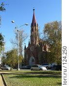 Костел в Иркутске. Стоковое фото, фотограф Любовь Веселова / Фотобанк Лори