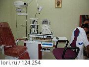 Купить «Закончился рабочий день офтальмолога», фото № 124254, снято 22 ноября 2007 г. (c) Татьяна Дигурян / Фотобанк Лори