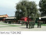 Купить «Служащие китайской армии на плацу в Запретном городе», фото № 124342, снято 14 декабря 2017 г. (c) Вера Тропынина / Фотобанк Лори
