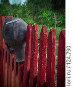 Купить «Старый глиняный кувшин на окрашенном заборе», фото № 124790, снято 25 августа 2007 г. (c) Мария Разумная / Фотобанк Лори
