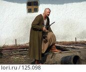 Купить «Запорожский казак», фото № 125098, снято 27 сентября 2007 г. (c) Dmitriy Andrushchenko / Фотобанк Лори