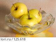 Купить «Желтые яблоки в вазе», фото № 125618, снято 4 ноября 2007 г. (c) Петухов Геннадий / Фотобанк Лори
