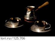 Купить «Две чашки кофе и турка на черном фоне», фото № 125706, снято 20 октября 2007 г. (c) Петухов Геннадий / Фотобанк Лори