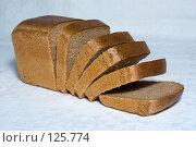 Купить «Черный хлеб в нарезке», фото № 125774, снято 20 октября 2007 г. (c) Петухов Геннадий / Фотобанк Лори