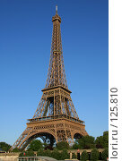 Купить «Париж.  Эйфелева башня на фоне голубого неба», эксклюзивное фото № 125810, снято 1 мая 2007 г. (c) Виктор Тараканов / Фотобанк Лори