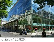 Купить «Новое здание мэрии Парижа», эксклюзивное фото № 125826, снято 2 мая 2007 г. (c) Виктор Тараканов / Фотобанк Лори
