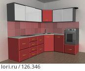 Купить «Кухонный гарнитур. 3D иллюстрация.», иллюстрация № 126346 (c) Ильин Сергей / Фотобанк Лори