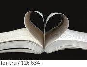 Купить «Сердце», фото № 126634, снято 9 августа 2007 г. (c) Валерия Потапова / Фотобанк Лори