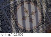 Купить «Тени на греческой кафельной плитке», фото № 126806, снято 29 июня 2007 г. (c) Арестов Андрей Павлович / Фотобанк Лори