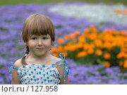 Купить «Девочка на цветочном фоне», фото № 127958, снято 22 августа 2007 г. (c) Ольга Сапегина / Фотобанк Лори