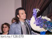 Купить «Филипп Киркоров, народный артист России, певец. Вручение подарка», фото № 128070, снято 24 ноября 2007 г. (c) Андрей Старостин / Фотобанк Лори