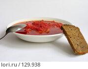 Украинский борщ с чёрным хлебом. Стоковое фото, фотограф Serg Zastavkin / Фотобанк Лори