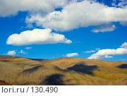 Купить «Холмы с облаками и тенями от них», фото № 130490, снято 17 августа 2007 г. (c) Дмитрий Ощепков / Фотобанк Лори