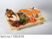 Купить «Ассорти - сашими, роллы и суши», фото № 130614, снято 14 декабря 2006 г. (c) Иван Сазыкин / Фотобанк Лори