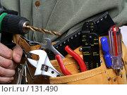 Купить «Монтажный пояс с инструментами», фото № 131490, снято 28 ноября 2007 г. (c) Александр Паррус / Фотобанк Лори