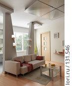 Купить «Интерьер гостиной», фото № 131546, снято 4 апреля 2020 г. (c) Дмитрий Кутлаев / Фотобанк Лори